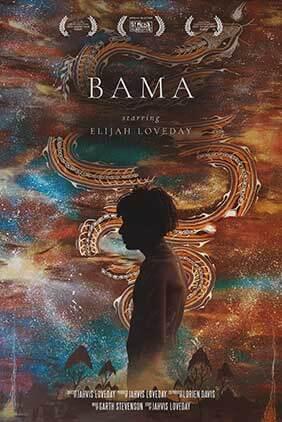 Film Poster | BAMA
