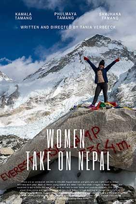 Film Poster | Women Take on Nepal